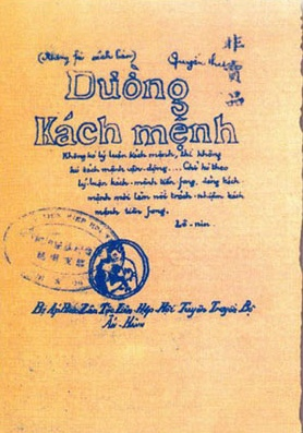 Duong Kach Menh